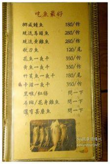 台北美食推薦古記雞古記串燒08076