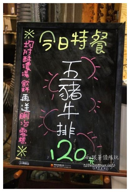 台北美食推薦士林夜市五豬牛排4584