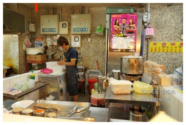 台北美食推薦士林夜市撒尿雞排94945