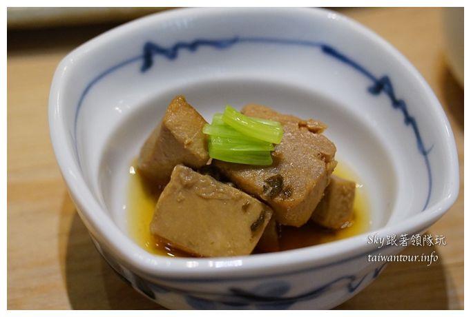 台北美食推薦大安區山花利休壽司01289