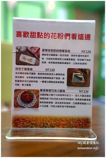 台北美食推薦花徑開DSC04465