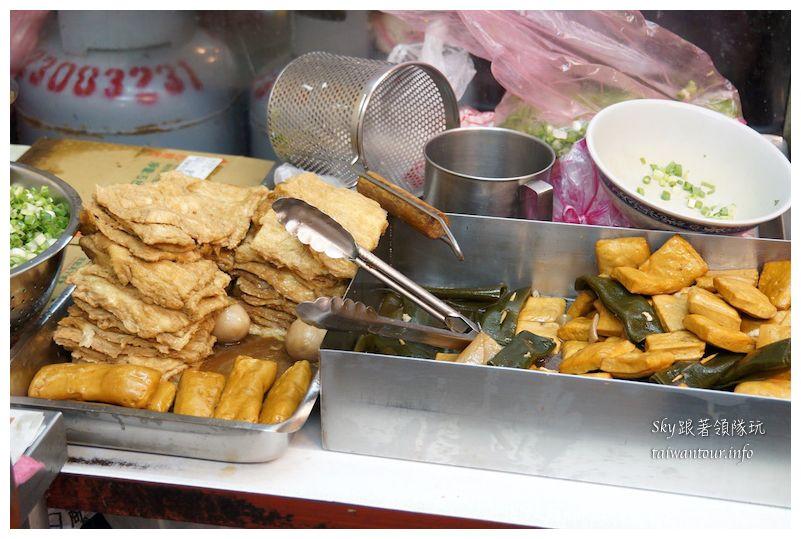 台北美食推薦萬華福州麵01038