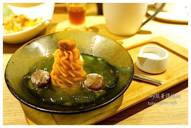 台北美食陶板屋二代店重慶南路07143