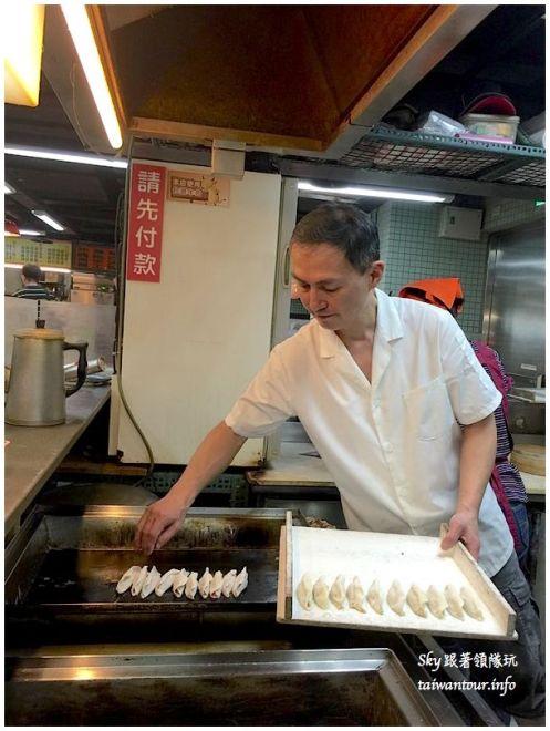 台北美食香義鍋貼專賣店龍山市場2016-05-06 13.10.59