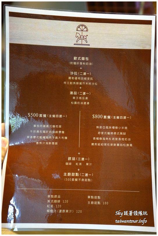 台北親子餐廳money jump內湖DSC05408