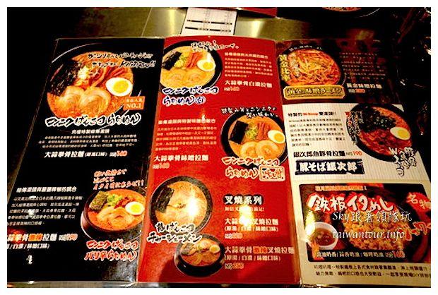 台北車站美食推薦花月嵐2496