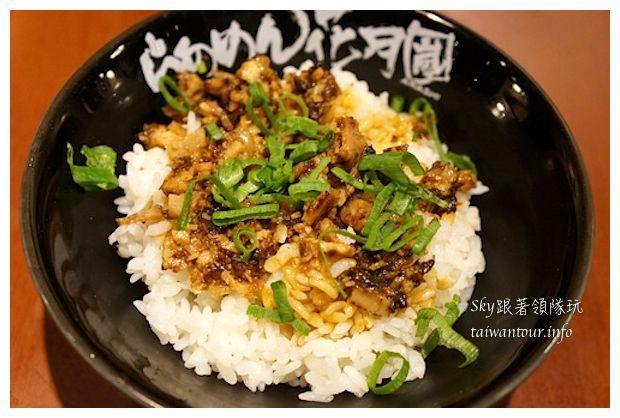 台北車站美食推薦花月嵐3