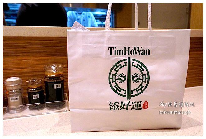 台北轉運站添好運08241