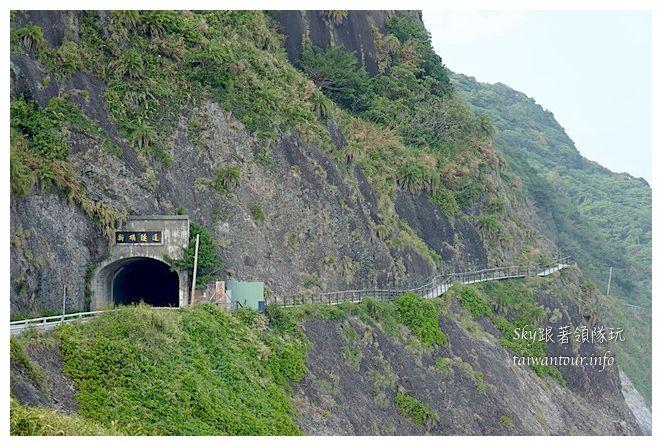 台東新豐隧道親不知子04208