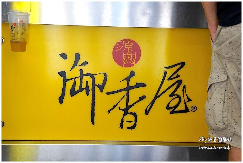 嘉義美食推薦源興御香屋DSC06855