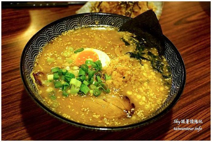 嘉義美食推薦限量日式拉麵DSC06772