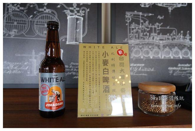 宜蘭員山吉姆老爹啤酒廠02665