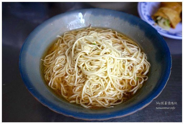 宜蘭市美食推薦十六崁瓜仔雞麵08948