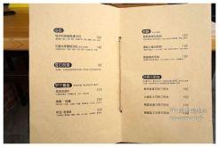 宜蘭美食推薦老樹8甜點摟頭家畚箕湖03442