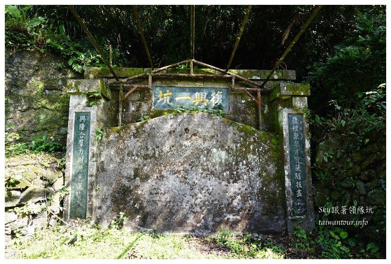 新竹景點推薦尖石鄉那羅部落香草青蛙石02002