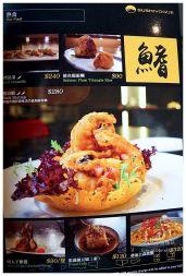 新竹美食推薦紐約新和食窩壽司06346