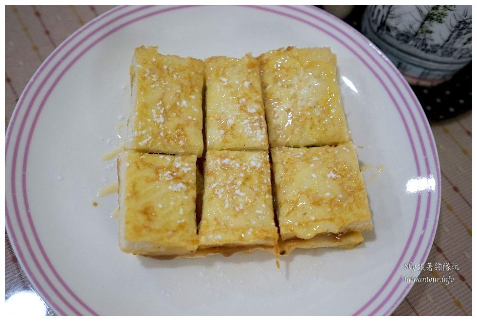 新莊美食推薦米豆早午餐07987
