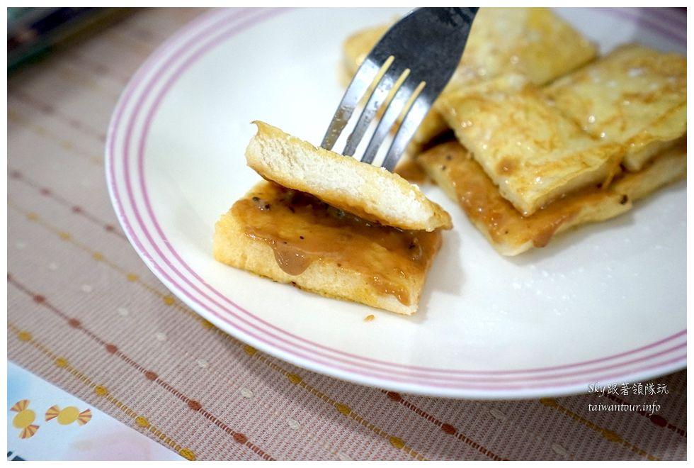 新莊美食推薦米豆早午餐07995