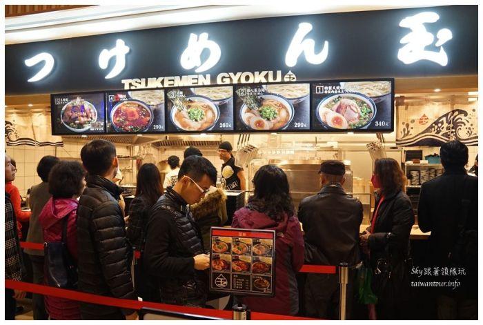林口美食推薦日本玉拉麵08253