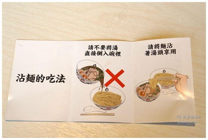林口美食推薦日本玉拉麵08324