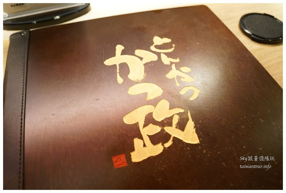 林口美食推薦日本靜岡勝政豬排08145