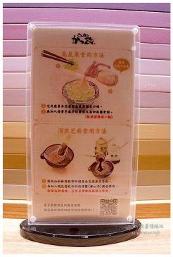 林口美食推薦日本靜岡勝政豬排08151