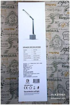 檯燈推薦Luxy star樂視達藍芽音樂檯燈DSC03874_结果