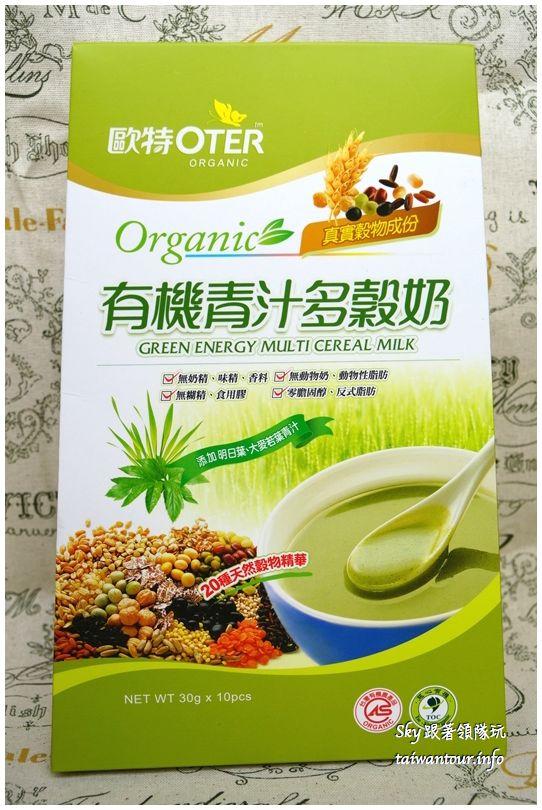 歐特有機穀物DSC01598