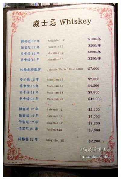 江雁塘02360