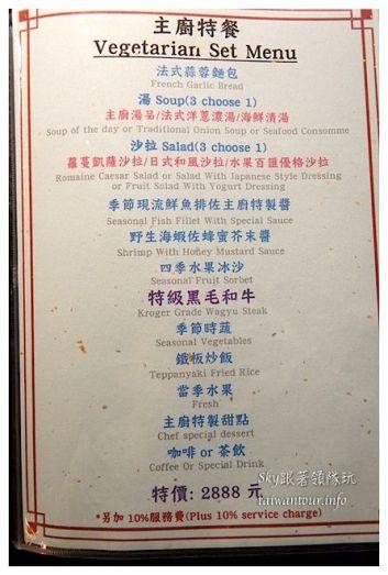江雁塘02361