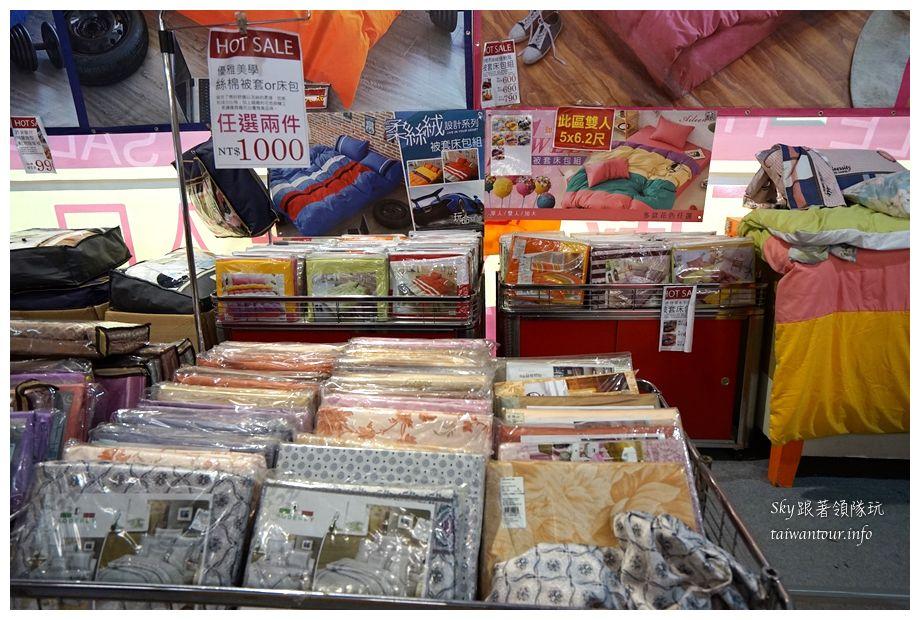 泰山寢具特賣會06952