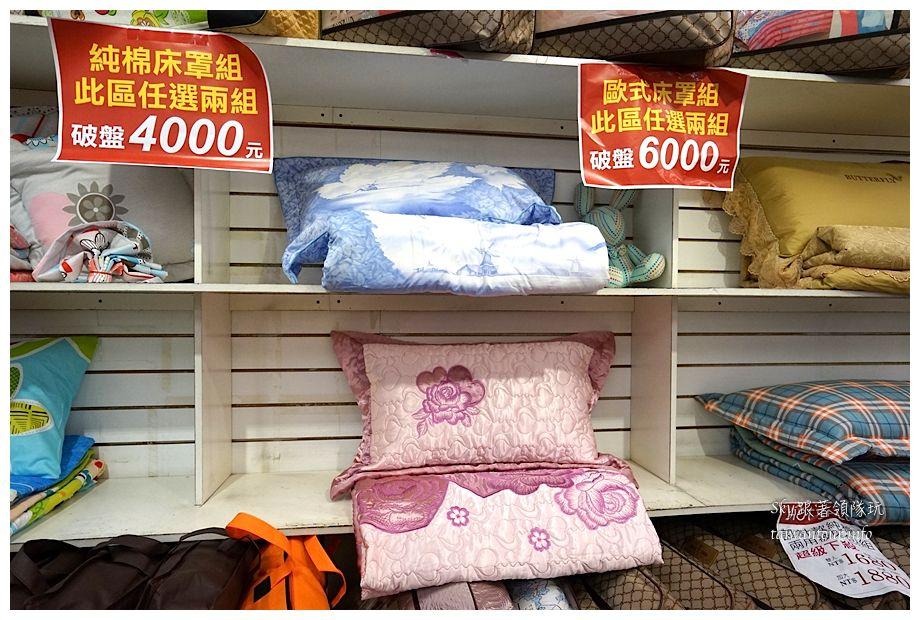 泰山寢具特賣會06984