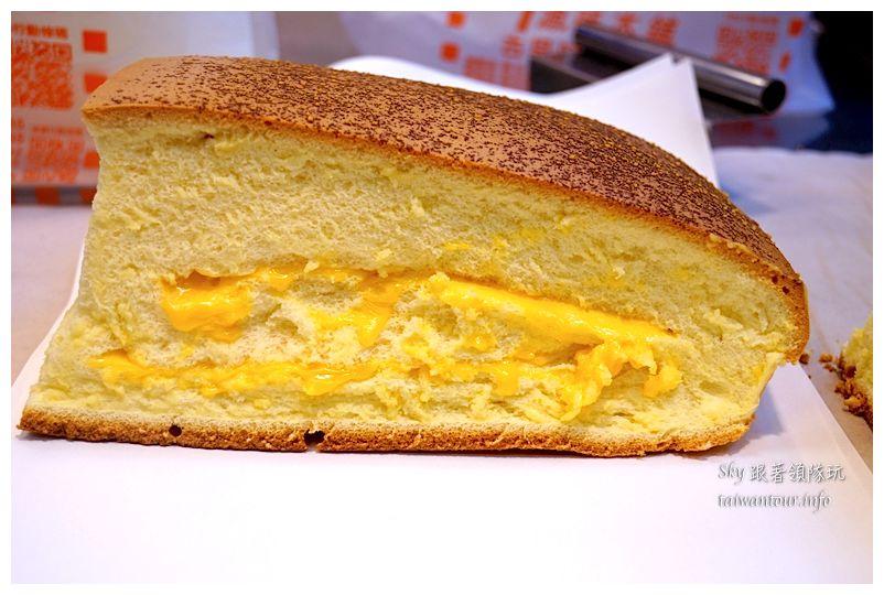 淡水美食推薦伴手禮源味本舖傳統手工蛋糕01804