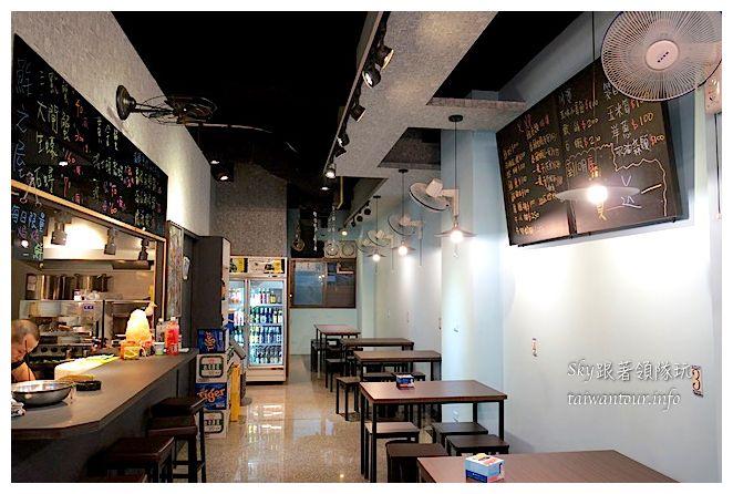 竹北海鮮燒烤美食鮮之屋06906