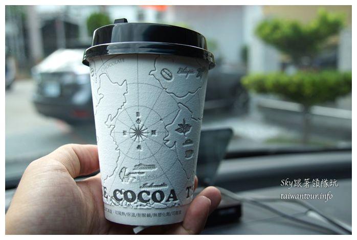 老鼠貝果泥巴咖啡06973