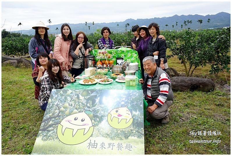 花蓮行程推薦養和屋活動柚遊自在柚來野餐趣DSC06435_结果