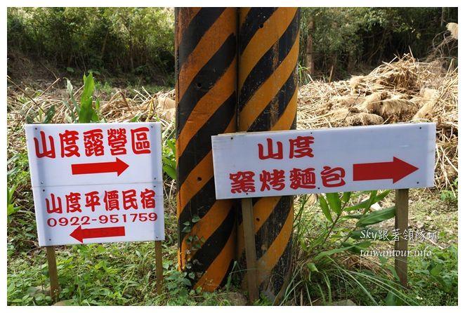 苗栗南庄景點蓬萊自然生態園區42湧泉八卦力05435