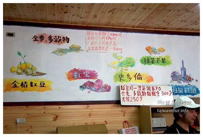 苗栗南庄景點蓬萊自然生態園區42湧泉八卦力05449