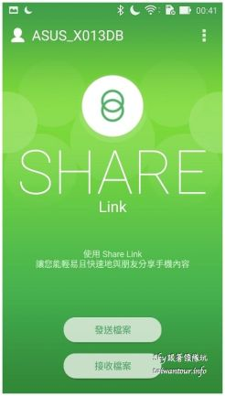 華碩手機zenfone go tvScreenshot_2016-06-15-00-41-19