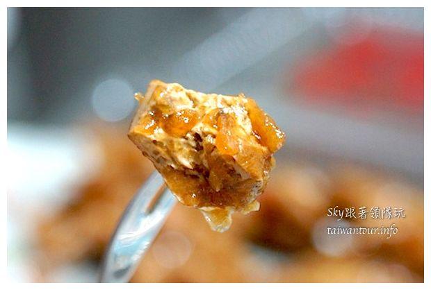 蕃薯市雞腳凍7