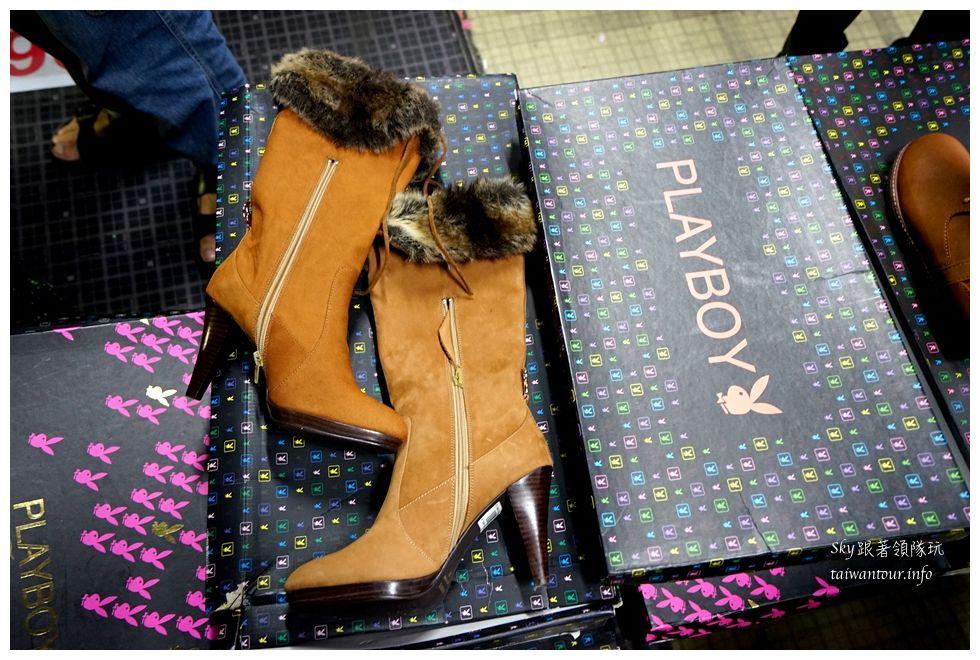 蘆洲童鞋特賣會playboy paul frank08730
