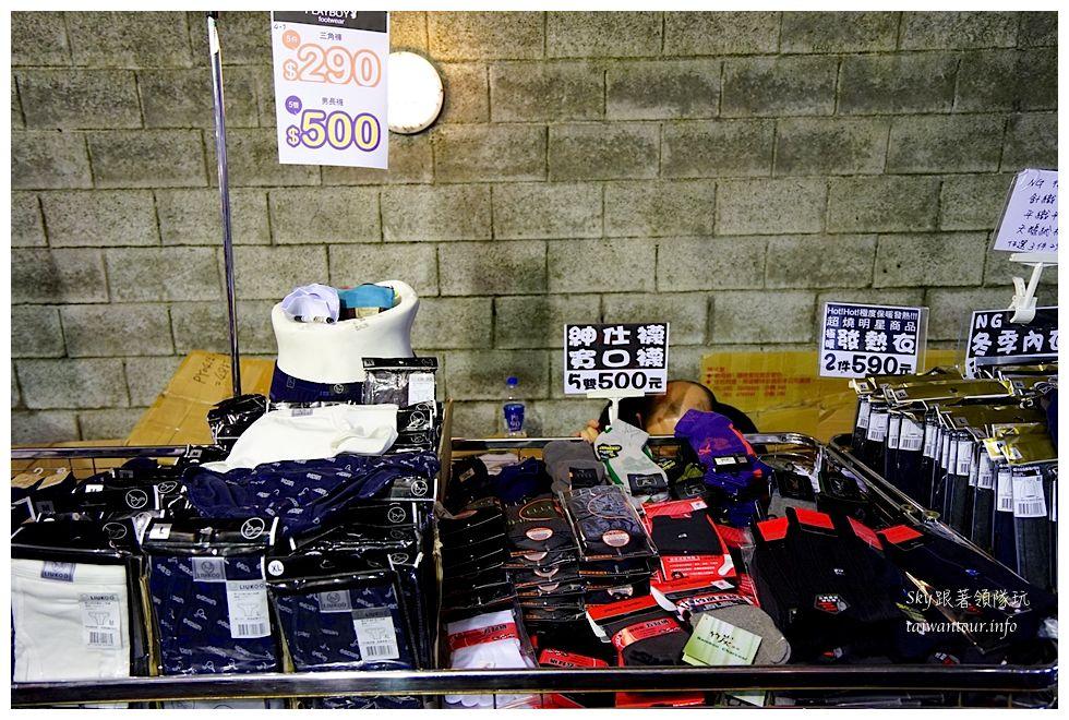 蘆洲童鞋特賣會playboy paul frank08735