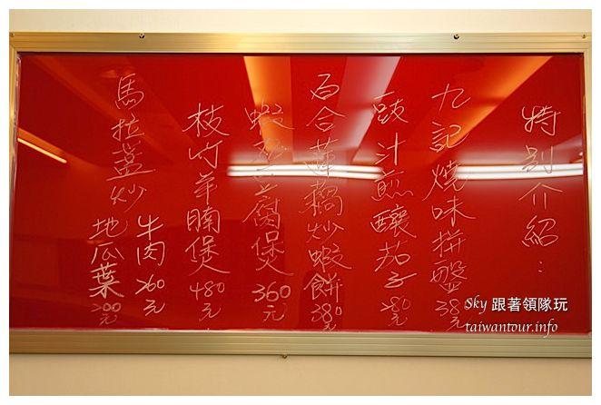 香港何師父海鮮餐廳04143