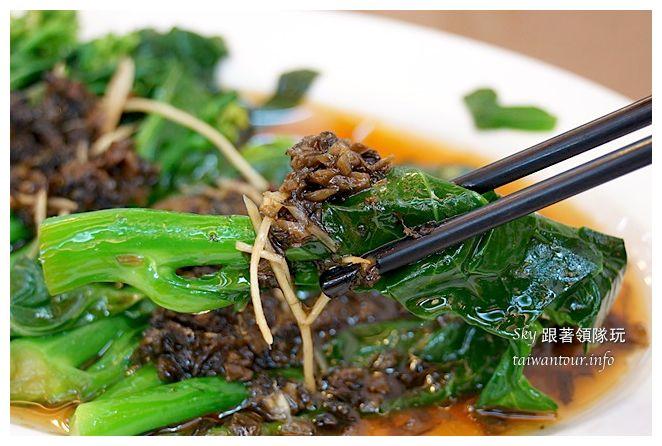 香港何師父海鮮餐廳04170