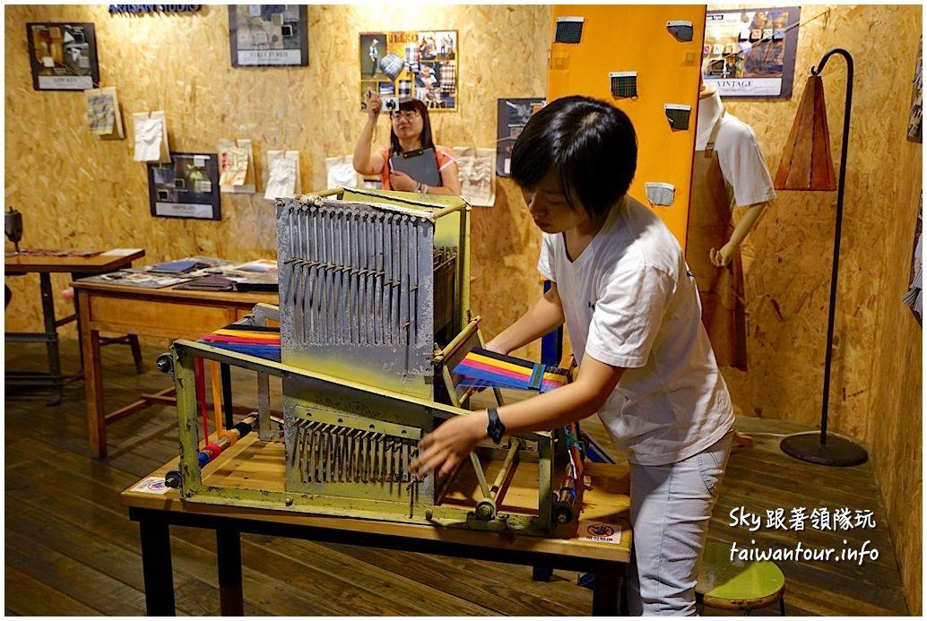 台南景點推薦觀光工廠和明織品文化館DSC05390