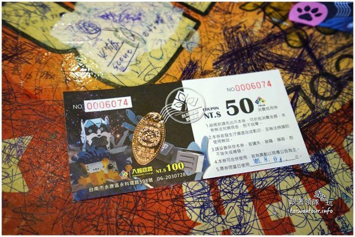 台南景點推薦金屬創意館 DIY觀光工廠DSC06157