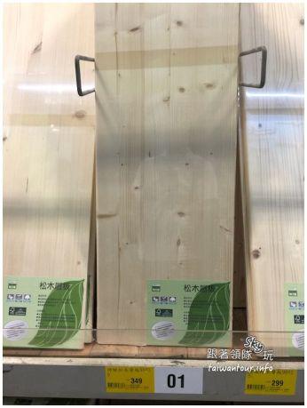 木工電鑽DIY書桌廚房2016-08-29 12.23.14