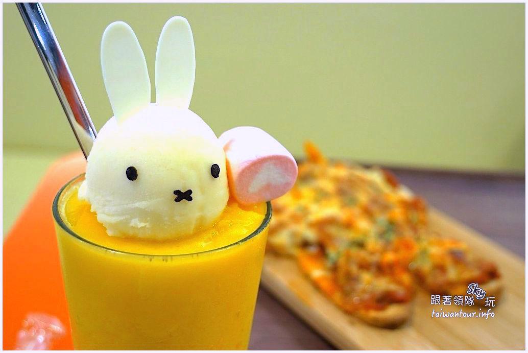 桃園美食推薦miffyX2親子餐廳DSC08087