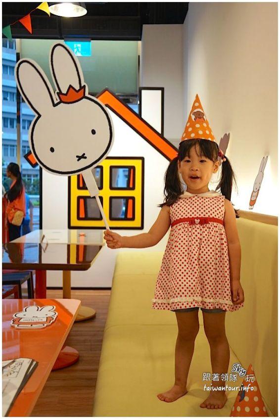 桃園美食推薦miffyX2親子餐廳DSC08178