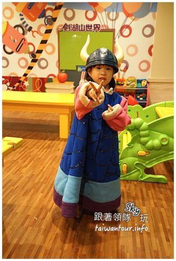 嘉義親子旅遊住宿劍湖山王子大飯店DSC01032